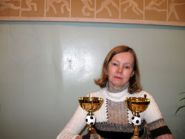 Гранитова Людмила Альбертовна